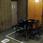 大塚Hearts+階段室