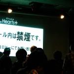 大塚Hearts+ステージモニター