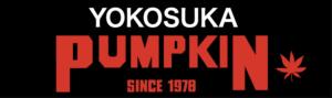 横須賀かぼちゃ屋